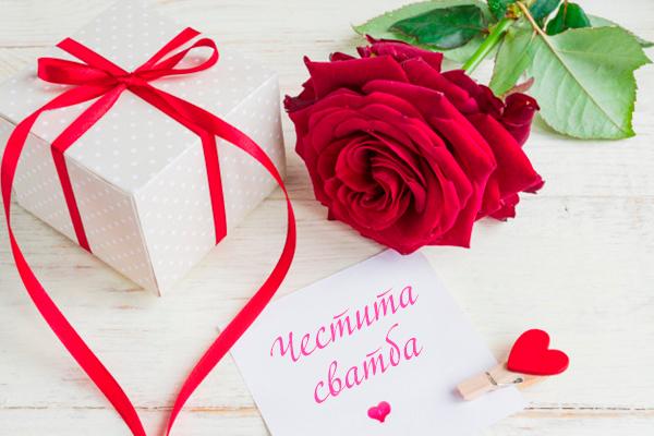 Картичка за сватба с писмо Честита сватба, роза и подарък